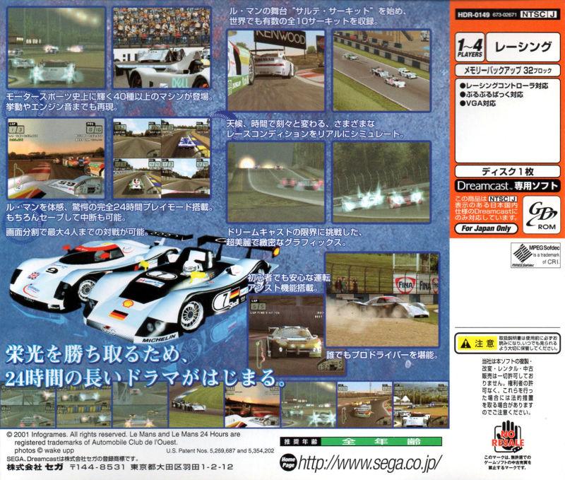 Sega Dreamcast - Lista de juegos y Hardware